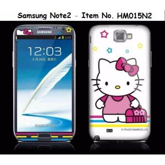 Harga Onninez Star Hello Kitty Galaxy Note2 Handphone Sticker with HD Screen Protector(Front and Back)