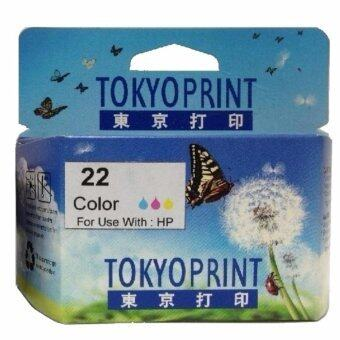 Harga Compatible Ink Cartridge For HP 22-CL