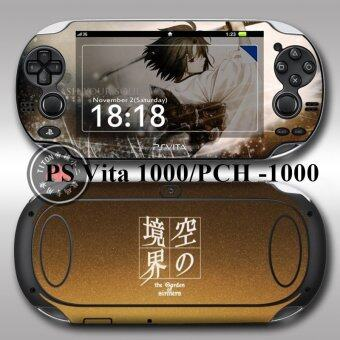 Harga skin sticker vinyl pain decal anime for ps vita 1000 Kara no kyoukai