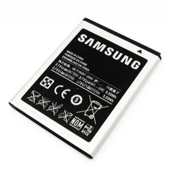Harga High Quality Battery For Samsung Galaxy S Advance GT-I9070