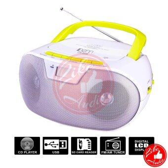 Harga DENN CR-2038 AC/DC Portable CD Radio Boombox (CD/ USB/ SD/ FM/ AM)