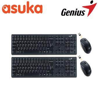 Harga Genius SlimStar 8000ME Wireless Slim Keyboard and Wireless Mouse -2