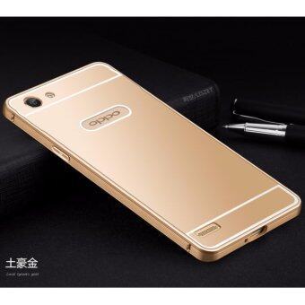 Harga Oppo A33/ Neo7 New Metal Bumper Case Cover Casing(Gold)
