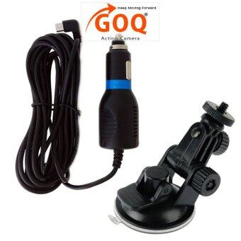 Harga GOQ Car Charger Micro USB Suction Cup Kit Set for EKEN W9 H9 H9R H8 H8R