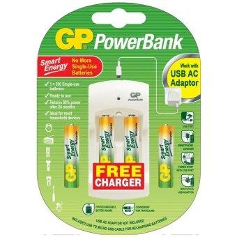 Harga GP PowerBank AA/AAA Charger PB310 USB AC Adaptor Charger with 2AA & 2AAA batteries
