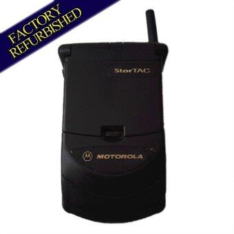 Harga (FACTORY REFURBISHED) Motorola Startac Black