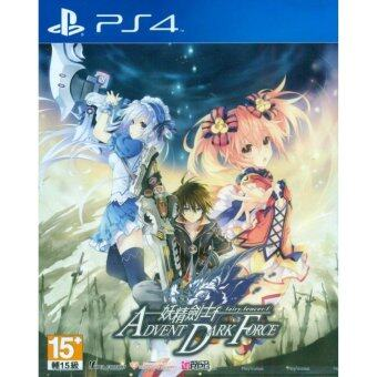 Harga FAIRY FENCER F: ADVENT DARK FORCE (CHINESE SUBS) - PS4