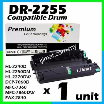 Harga Brother DR2255 / DR-2255 High Quality Compatible Drum Kit For Brother HL-2130 / DCP-7055 / HL-2240D / HL-2250DN / HL-2270DW / DCP-7060D / MFC-7360 / MFC-7860DW / FAX-2840 Printer Drum