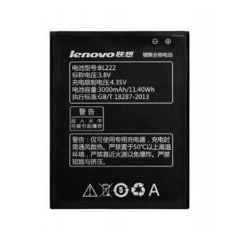 Harga Lenovo BL222 Battery 3000 mAh Compatible With Lenovo S660 / S668T