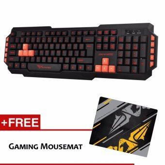 Harga Alcatroz Xplorer M550 Multimedia Keyboard Free Mousemat (Red)