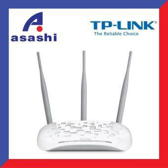 Harga Tp-Link Tl-Wa901nd 300mbps Wireless N Access Point
