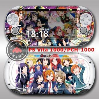 Harga Sticker skin pain decal anime for PlayStation vita 1000 PSV1000 Love Live!