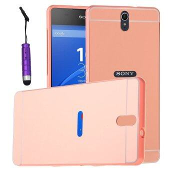 Harga Moonmini Hard PC Cover Mirror Metal Frame Bumper Case for Sony Xperia C5 (Rose Gold)