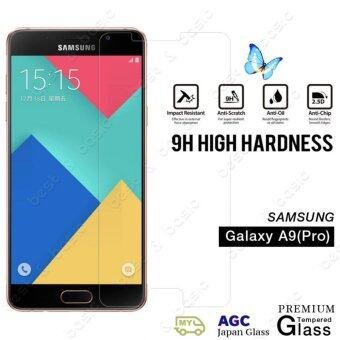 Harga Samsung Galaxy A9 Pro / A 9 Pro / A 9Pro / A9Pro (2016) Phone High Deinition Premium 9H Tempered-Glass / Screen-Protector - (Clear)