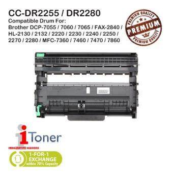 Harga iToner Brother DR-2255 / DR-2260 / DR-2280 Grade-A Compatible Drum