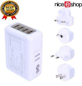 Harga niceEshop 4 USB Ports AC Universal Travel Wall Adaptor Charger With 4 AC