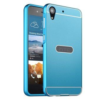 Harga Moonmini Hard PC Cover Metal Frame Bumper Case for HTC Desire 728 (Blue)