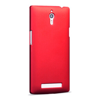 Harga Moonmini Ultra Thin Slim Hard PC Snap-on Back Case for OPPO Find 7 X9007 (Red)