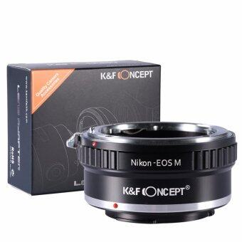 Harga K&F Concept adapter for Nikon F mount lens to Canon EOS M camera M1 M2 M3 M5