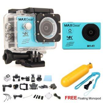 Harga MAXGear V6 4K 30fps Wifi 16M Sport Action Camera Waterproof Upgraded V4 V5 + FREE Floating Monopod - Blue