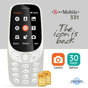Harga (Import) Smobile 331 New 2017 Mobiles Grey Edition | Nokia 3310 Concept Rebrand | Buy 1 Free 1 Mystery Gift