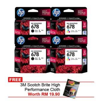 Harga HP 678 Black (2 Units) and Color (2 Units) + FREE 3M Scotch Brite Cloth (Worth RM 19.90)