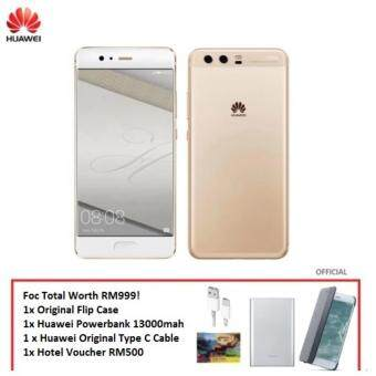 Harga Huawei P10 Co-Engineered with Leica [64GB ROM + 4GB RAM] - Foc Worth RM999!!! Ready stock!