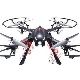 Harga MJX B3 Bugs 3 RC Quadcopter - RTF - BLACK