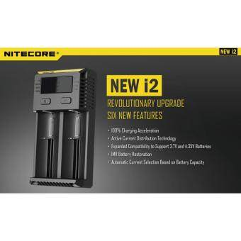 Harga [AUTHENTIC] Nitecore New i2 Smart Intelligent Battery Charger 18650 Vape Cell Charge