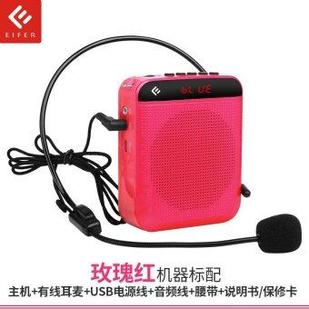 Harga Portable Guide Eifer/ T9 Bee Waist Ifil Microphone for Teachers in Teaching Hanging