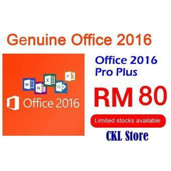 Harga Microsoft Office 2016 Professional Plus