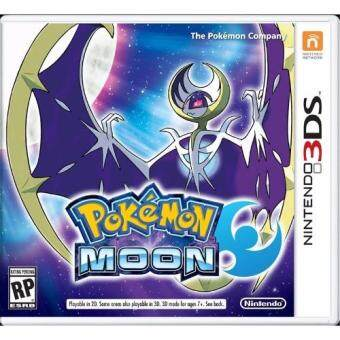 Harga 3DS Pokemon Moon