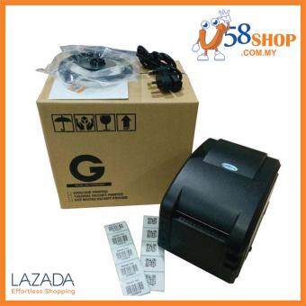 Harga BarRich G Thermal Barcode Label Sticker Printer
