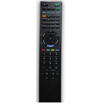Harga LCD / LED TV Remote- Compatible for TV Sony