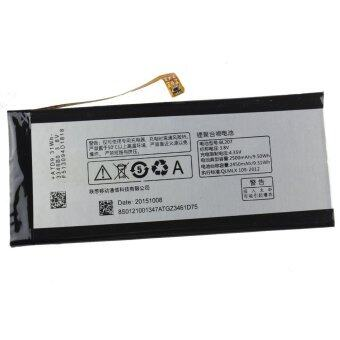 Harga Lenovo Replacement Battery BL207 Compatible with Lenovo K900