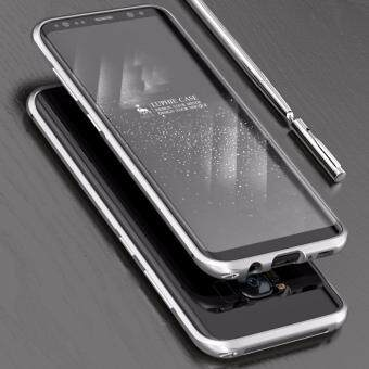 Harga LUPHIE Metal frame Cover Case For Samsung Galaxy S8 Plus(Silver)