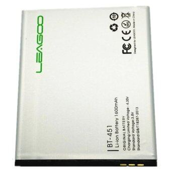 Harga Leagoo Alfa 8 Battery Replacement