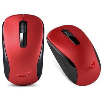 Harga GENIUS NX-7005 RED (BLUE EYE) 2.4GHz WIRELESS MOUSE