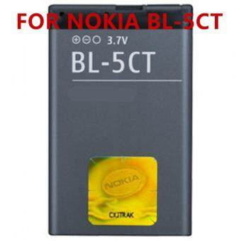 Harga GRADE A NOKIA BL-5CT COMPATIBLE BATTERY FOR NOKIA 5220 5630 6303 6303i 6730 C3-01 C5 C6-01