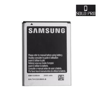 Harga OEM Samsung Replacement 2500mAh Battery for Samsung Galaxy NOTE1