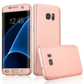 Harga 360 Full Body Coverage Protection Hard Slim Ultra-thin Hybrid Case Cover for Samsung Galaxy S7 Edge (Rose Gold)