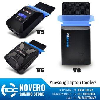 Harga Yuesong V5 V6 V8 USB Portable Laptop Cooler Cooling Fan