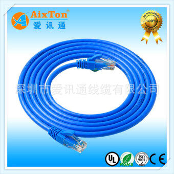 Harga GIGABIT CAT6 Cable Ethernet Lan Network RJ45 Patch Cord Internet Blue -1M