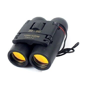 Harga LoveSport Folding Day Night Vision Binoculars (Black)