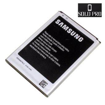 Harga OEM Samsung Replacement 3100mAh Battery for Samsung Galaxy Note2