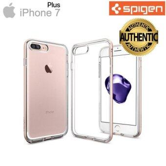 Harga Spigen iPhone 7 Plus Case Neo Hybrid Crystal Rose Gold (New Style) Neo-mall 100% Authentic