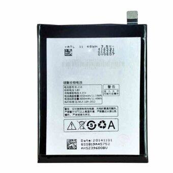 Harga Lenovo Replacement Battery BL216 Compatible with Lenovo Vibe Z K910