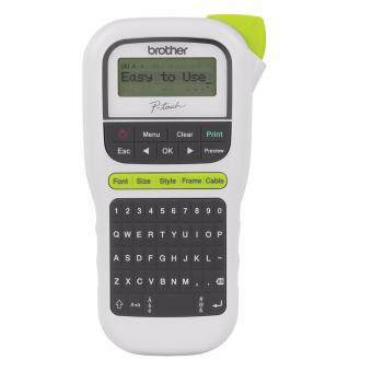 Harga Brother PT-H110 P-Touch Portable Label Maker