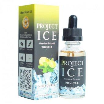 Harga Project Ice - Lemon Cocktail - 30ml (6mg) (No Alcohol) Extreme Cold E-Liquid E-Juice Flavor Vape E-Cigarette