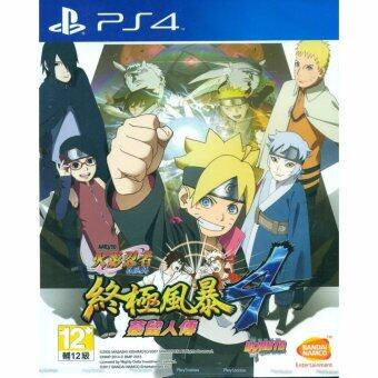 Harga Naruto Shippuden: Ultimate Ninja Storm 4 - Road to Boruto [PS4]